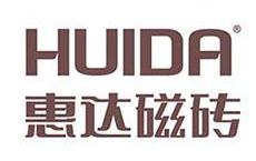 哈尔滨bobapp官方材料-惠达瓷砖